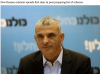 """Moshe Kahlon spent his first days leading the Finance Ministry preparing a list of reforms he says will help the everyday Israeli by increasing competition.  """"My world view says the individual is at the center. The economy is there to serve the individual,"""" he said Monday after his first staff meetings at the Treasury as Finance Minister.  There are plans ready-to-go to address lack of competition, he said.  """"If we manage to advance 15 percent of them, the economic situation in the country will improve,"""" he said. """"Needless to say, but we are committed to growth, we are committed to increasing the size of the pie, to helping business and benefiting the citizens of Israel."""""""